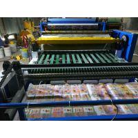 冥币印刷机,烧纸印刷机,冥币烧纸印刷机,新款柔印机,黄纸印刷机