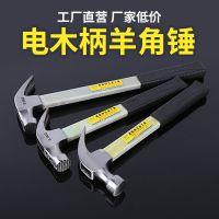 厂家直销英斯特五金电木柄羊角锤 0.5kg吸钉起钉锤加长柄绝缘锤子