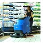 重庆容恩洗地机,R70BT全自动双刷全自动洗地机