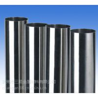专业销售25MoCr4德标合金结构钢规格齐全