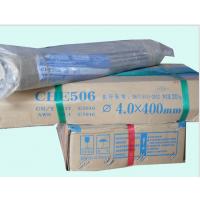 CHE502电焊条大西洋焊条J502电焊条价格