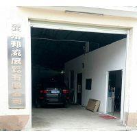广州邦威展览有限公司