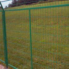 公路护栏网 公园隔离栅 围墙铁丝网