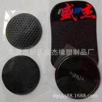 透明神奇胶垫fixate pad车载手机支架通用随心贴 环保无痕可移胶