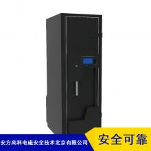 安方高科双开门电磁屏蔽机柜 双门屏蔽机柜 安全高效 厂家价格