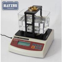 水吊法黄金密度计、吊水法黄金纯度仪、水比重黄金密度计MZ-K300