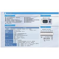 供应昆仑XSDC四通道热工表液晶显示