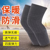 护膝保暖老寒腿夏季羊绒关节护膝盖炎男女士专享中老年人四季康舒