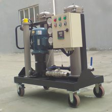 过滤器GLYCL76液压油高级高粘度滤油机