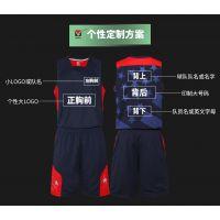 篮球裤内衬双层内网篮球服DIY透气高档篮球服定制女款儿童款男款篮球服定制