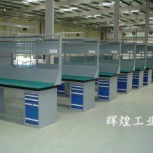 深圳 辉煌HH-262 车间工厂专用复合工作台 承重台钳工操作台