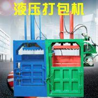 启航废报纸油压打包机 立式塑料薄膜压包机 40吨饮料瓶打捆机厂家