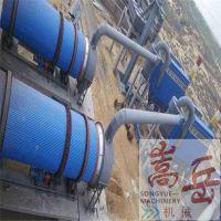 多功能滚筒烘干机 工业矿粉煤泥烘干机 大型回转滚筒沙子烘干机