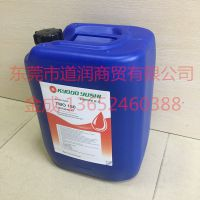 ABB Lubricating oil TMO 150 齿轮油 20L/桶