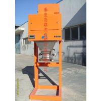 供应称量精度高 电子包装秤