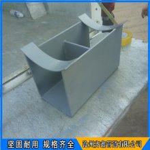 齐鑫厂家供应滑动支座装置 新型复合聚四氟乙烯滑板