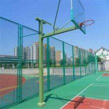 篮球场专用围栏网 北京动物园防护栏 大学足球场护栏网