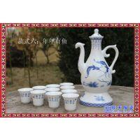 景德镇陶瓷自动酒具1壶10杯套装 送领导长辈亲友礼品