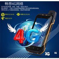 优尚丰B6000 智能三防手机 5寸全网通4G八核对讲机SOS北斗导航NFC数据采集