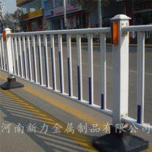 大量现货 热镀锌 钢材围栏护栏 锌钢道路护栏 市政隔离栏 河南新力