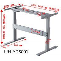 厂家直销智能办公桌智能升降桌电脑桌办公桌椅质量保证快捷发货