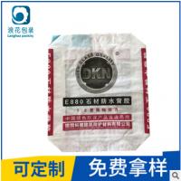 化工袋 牛皮纸包装袋 阀口袋 纸塑复合袋 塑料编织袋 环保