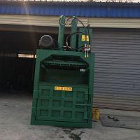 富兴液压秸秆打包机 供应塑料瓶压包机 易拉罐压块机厂家