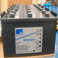 海南德国阳光蓄电池A412/50A愿与您真诚合作
