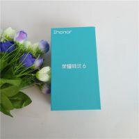 骥远包装专业生产纸质手机盒印刷纸特种纸天地盒式手机盒可定制