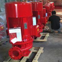临汾市消防泵扬程XBD10/80-HY喷淋泵 消火栓泵 控制柜