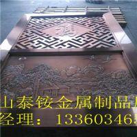 佛山铜装饰