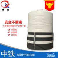 批发湖南20立方水箱 40吨PE水罐 大型塑料桶 耐酸碱 防风化 耐酸碱