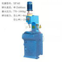 赤壁小型台式液压铆接机液压油压旋铆机 精密旋铆机价格实惠