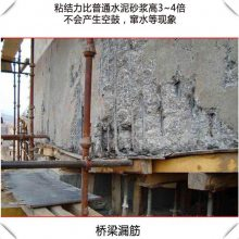 混凝土裂缝用环氧树脂灌缝胶厂家
