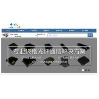 北京中讯光普科技有限公司