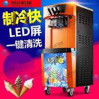 彩色冰淇淋机供应旭众牌双色冰淇淋机