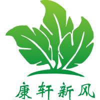 天津康轩科技有限公司