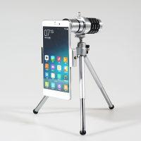 猎奇12X望远镜LQ-015手机通用型伸缩架铝合金金属望远镜可