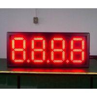 蓝创宇LED户外12英寸防水铝框加油站油价数字屏价格指示牌物品价格公告牌