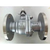 铸钢球阀Q41F-16C/25C 法兰球阀