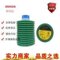 LUBE润滑脂价格_日本进口FS2-7润滑脂种类