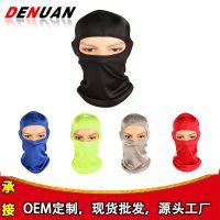 莱卡同款软装备户外骑行摩托车防风防晒防尘CS蒙面口罩头套 面罩