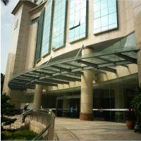 广州番禺区不锈钢雨棚制作安装公司