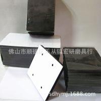供应优质方形打磨机胶垫/抛光砂纸机垫/手提砂纸机底垫 量大从优