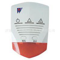 GT系列家用天然气报警器汉威独立式家用燃气报警器