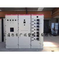 GGD低压配电柜GGD低压开关柜价格低,质量好,火爆热销中!