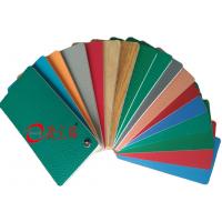 供应石家庄PVC运动塑胶地板欧宝瑞羽毛球地板