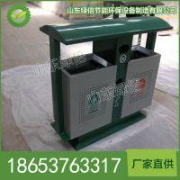 【环保绿色分类钢制户外垃圾桶】绿倍厂家直销高配备环保新型能源