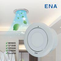 ENA嵌入式卫生间除臭净化器Q100-虹桥机场卫生间整体投入使用