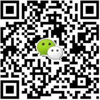 深圳市胜兴源服装有限公司